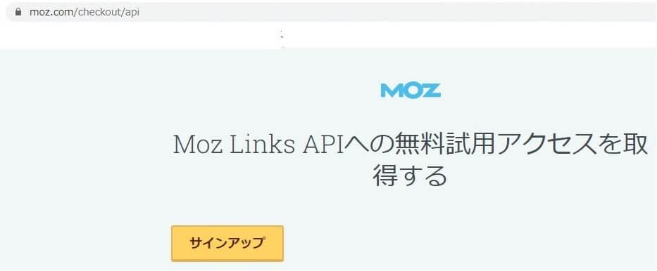 MOZAPIのPDの登録画面