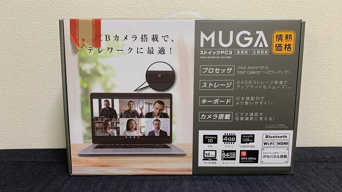 MUGAストイックPC3外箱の写真