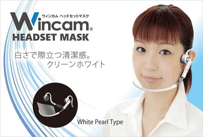 『ウィンカム ヘッドセットマスク』ホワイトパール