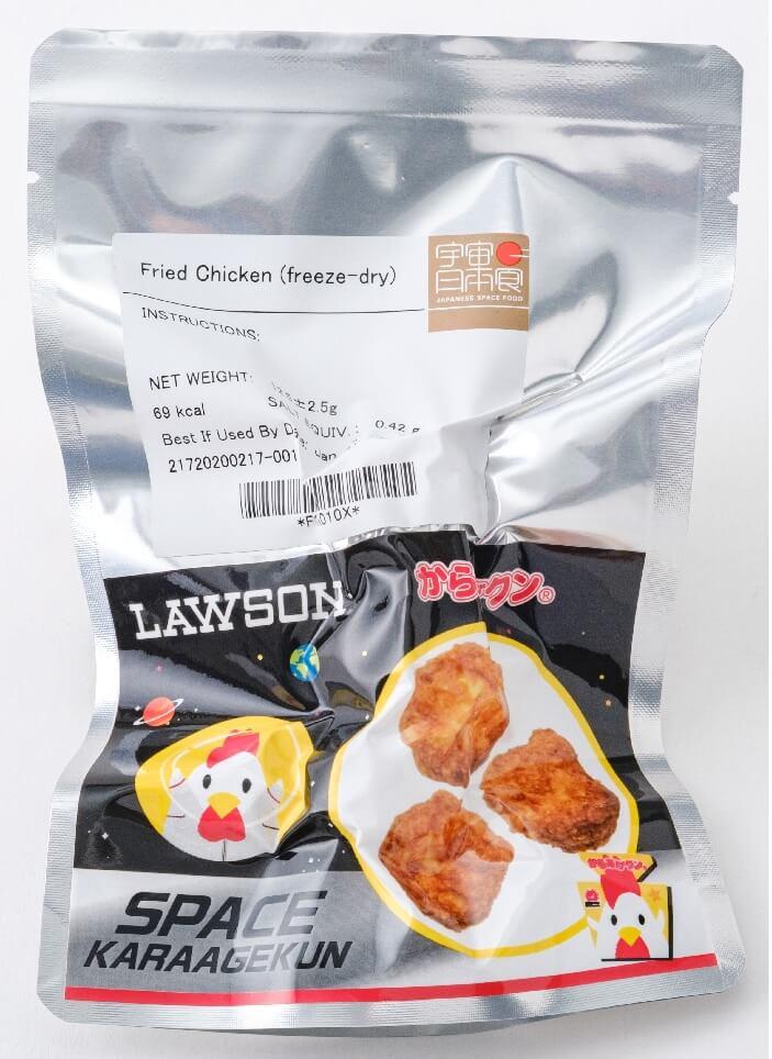 宇宙食まとめ!ローソンの宇宙日本食 スペースからあげクン