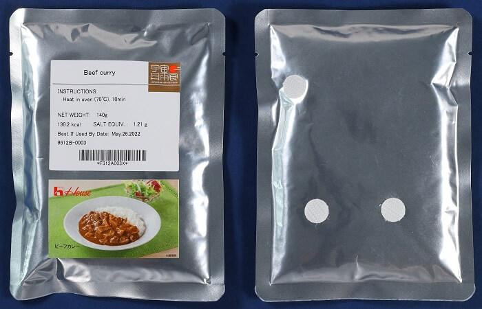 ハウス食品の宇宙日本食『レトルトカレー』