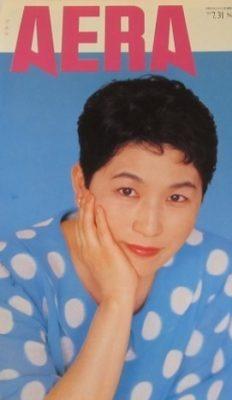 1995年頃の福島瑞穂
