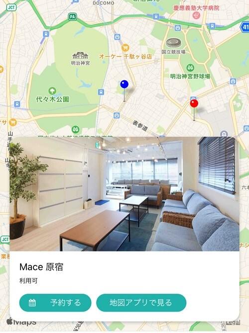 アプリで検索された周辺のレンタルスペースやコワーキングスペースの写真