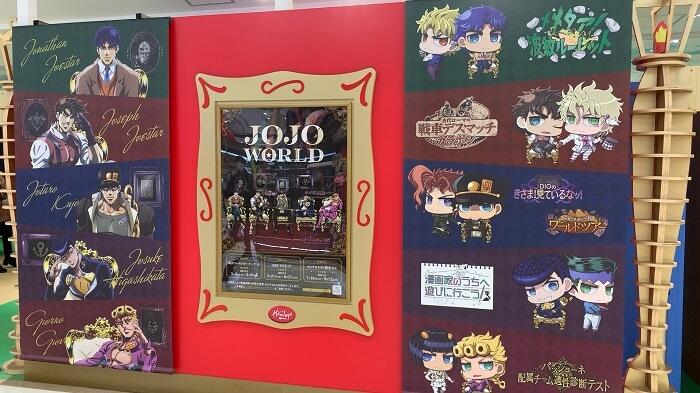 【JOJO WORLD】ジョジョワールドのグッズ|オンライン販売は?