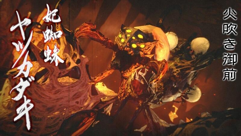 【モンハンライズ】ヤツカダキを操虫棍ソロで簡単に攻略【MHRise】