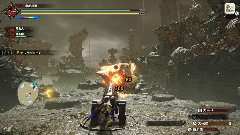 雷神龍ナルハタタヒメのソロ攻略では大砲が大事