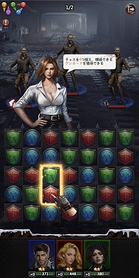 パズル&サバイバルはまともなパズルゲーム