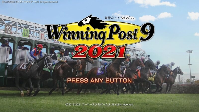 【ニンテンドースイッチ】おすすめのゲームソフト『ウイニングポスト9 2021』