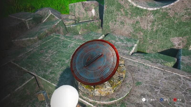 バイオミュータント|日時計と影を重ねる