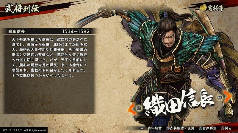 戦国無双5の評価と感想 PS4版プレイレビュー