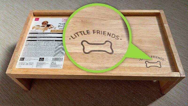 ダイソーの木製ペット用テーブル(ゴムの木) ロゴ