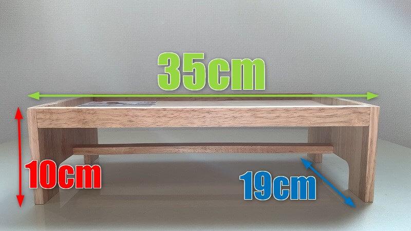 ダイソーの木製ペット用テーブル(ゴムの木)のサイズ